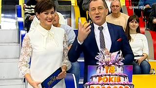 953-й тираж лотереї Лото-Забава
