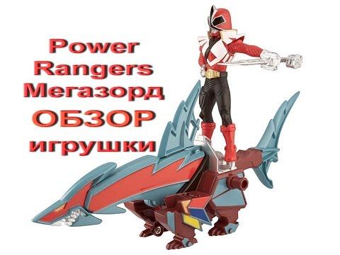 Power Rangers Мегазорд Краб игрушка / Power Rangers Megazord Toys