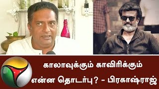 How would Kaala and Cauvery be interlinked?