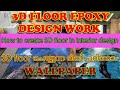 3D Flooring Epoxy Tutorial Metallic &Solid Colour Flooring Epoxy Joint 3D Bathroom Bed Wallpaper wo