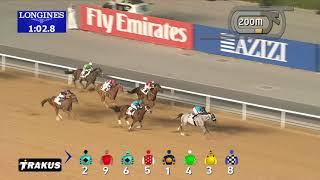 Vidéo de la course PMU DUBAI GOLDEN SHAHEEN