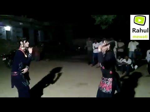 मेवान की शादी में आयो रजिया और असमीना का dance mewati songs
