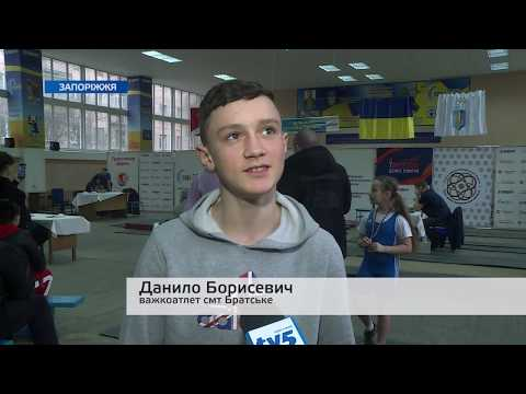 Телеканал TV5: Завершився обласний чемпіонат з важкої атлетики серед підлітків