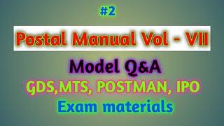 Модель паперового питання від поштової Механічна Привід-VII і #частині-другий