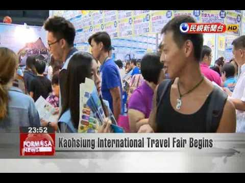 Kaohsiung International Travel Fair Begins