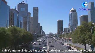 GLOBALink | China's tech firms explore zero-carbon internet