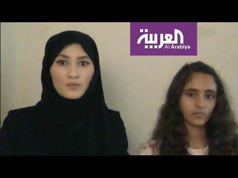 نشرة الرابعة I  النظام القطري يعتقل حفيد مؤسس قطر لمدة 25 عام.. وزوجته تتحدث للرابعة  - نشر قبل 34 دقيقة