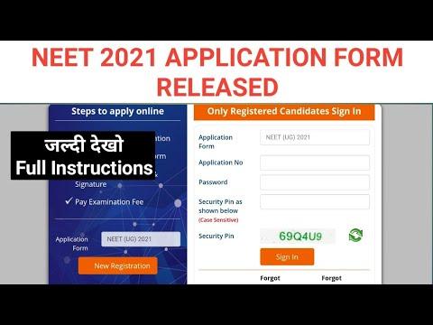 NTA NEET 2021 APPLICATION FORM/REGISTRATION FORM FILLING STARTING
