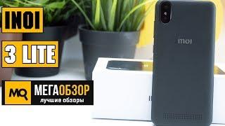 INOI 3 Lite обзор смартфона
