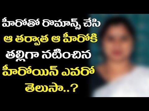 వాళ్లే నా దృష్టిలో హీరోయిన్స్ | Senior Actress Annapurna shocking comments | Top Telugu Media