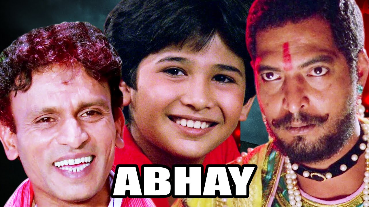 Bollywood Movies - Abhay ( The Fearless ) Full Movie - अभय -Hindi Dubbed Horror Movies -Nana Patekar