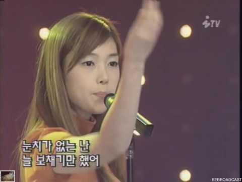 BECAUSE I'M A GIRL - K.I.S.S. / 여자이니까 - 키스 KPOP 2001/02 - LIVE