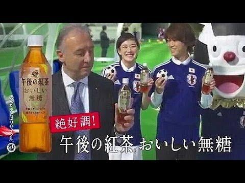 亀梨和也 午後の紅茶 CM スチル画像。CM動画を再生できます。