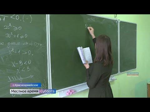 Прокуратура Красноармейского района признала незаконным правило «звонок для учителя»