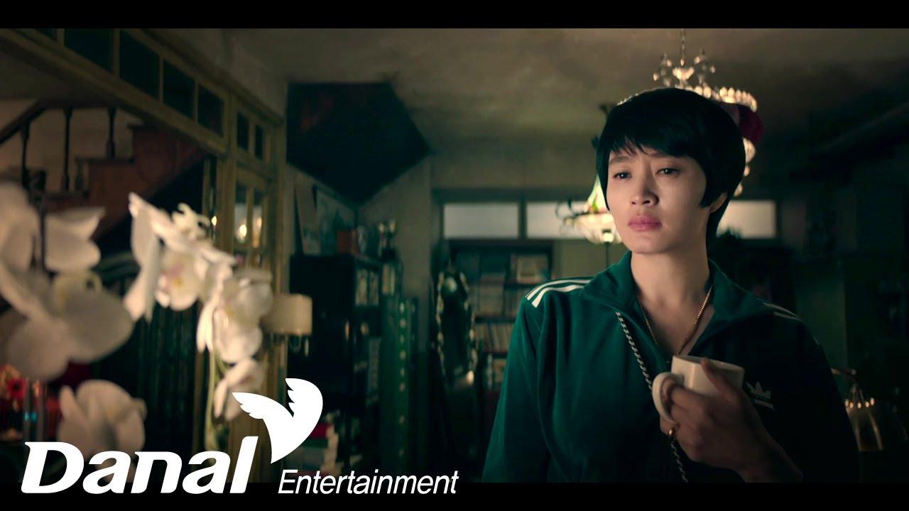 [MV] 기리보이 - '하이에나 OST Part.4' - 하이에나