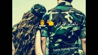 أجمل اغاني الحب راني برو بدي حب #musicmimo