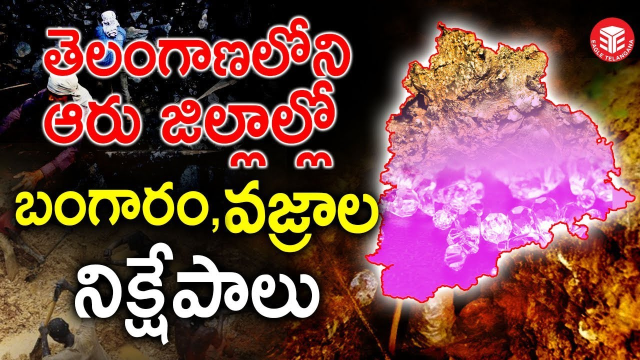 Image result for Diamond Mines in Telangana