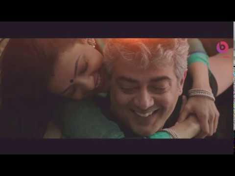 Vivegam - Kadhalaada Video Song | Vivegam Full Video Song | Ajith Kumar,Kajal Agarwal | Anirudh