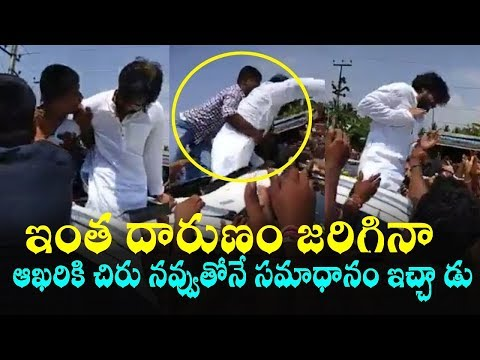 Fan Attacks And Drags Pawan Kalyan From His Convey Vehicle | Fata Fut news