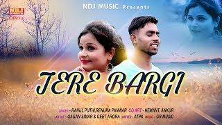 Tere Bargi Gagan Simar Geet Arora Rahul Puthi Haryanvi Songs Haryanvi 2018 Ndj