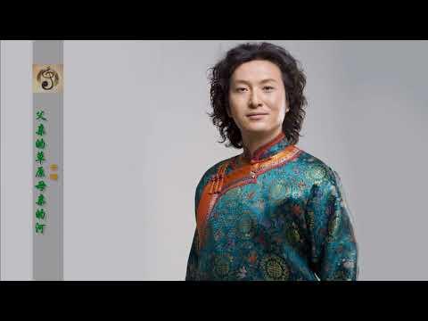 齐峰- 父亲的草原母亲的河