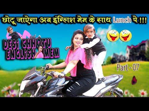 Desi Chhotu English Mem-Part...
