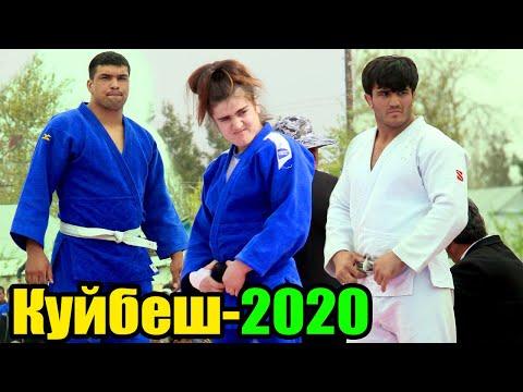ГУШТИН 2020   Гуштини Куйбеш 2020 ПОЛНИ ВЕРСИЯ   Наврузии Куйбеш 2020 / АЧОИБ ТВ - Kurash