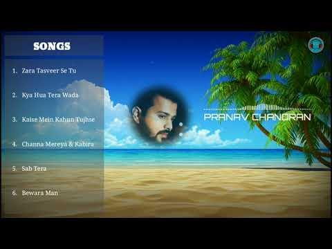 Pranav Chandran Jukebox | Pranav Chandran Best Songs | Latest All Songs Of Pranav Chandran | 2018
