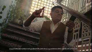 Aap bhi boliye Google se aur dekhiye kaise #BolneSeSabHoga | Qutub Minar ki lambai