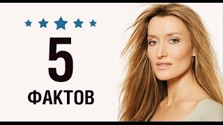 Наташа Макэлхоун - 5 Фактов о знаменитости || Natascha Mcelhone
