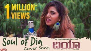 Nanu Eega Bekantale   Female Version   Dia - SouL Of Dia  Lyrical Cover Song  EESHA SUCHI   AJANEESH