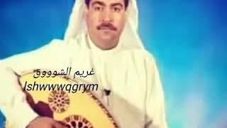 ميحد حمد   رف قلبي من عقب ذبحة