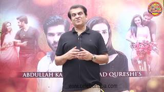 Producer Abdullah Kadwani Talk About his drama serial Khaani