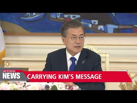 "After inter-Korean summit announcement, S. Korea's Moon says ""ultimate goal, getting rid"""