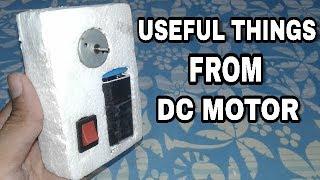 Useful things from dc motor || dc motor life hacks