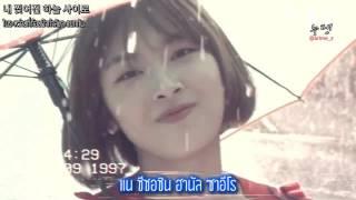 [THAISUB-KARAOKE] #YESUNG - #Paper Umbrella (예성_봄날의 소나기)