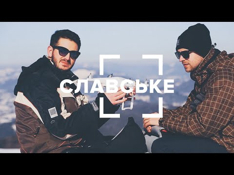 Відпочинок в Карпатах. Команда Blog 360 відвідала Славське та Волосянку