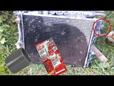 Быстрый и дешевый ремонт радиатора Opel Ascona