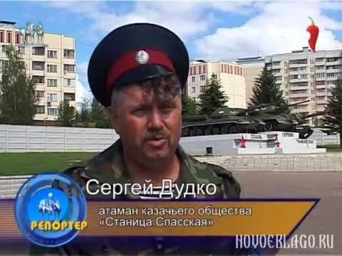 Поездка в 4 танковую бригаду г. Наро-Фоминск.avi