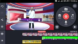 Change Video Background Using KineMaster Urdu | URDU4LIKE