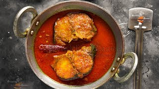 Boal Macher Jhaal | Bengali Fish Curry Recipe | Boal er Tel Jhaal | Indian Fish Curry