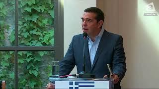 Борисов и Ципрас след подписването на меморандума за разбирателство