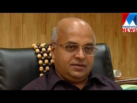 Tom Jose Criticize Vigilance | Manorama News