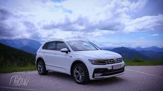 Hochwissenschaftliche Versuchsanordnung   VW Tiguan R Line   der Test