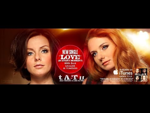 🔴 t.A.T.u. (OFFICIAL NEW ALBUM) Love in Every Moment   - 2018 🔴(Новый альбом 2018) *UNIVERSAL MUSIC*