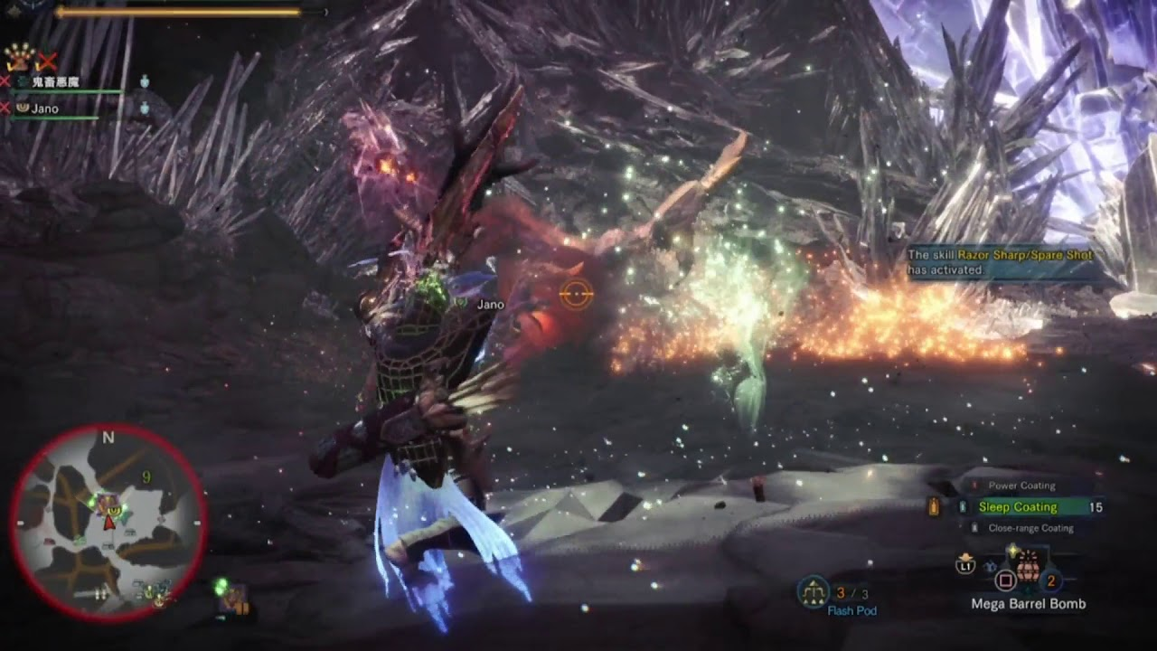 Mhw Decoration Farm Guide With Tempered Teostra Bazel And Azure Rathalos