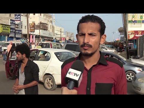 كورونا في اليمن: لا كمامات ولا إجراءات تباعد في عدن رغم إعلانها مدينة موبوءة  - نشر قبل 41 دقيقة
