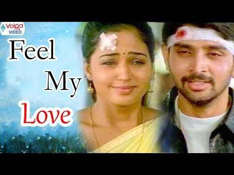 Feel My Love - 15 || Janaki Weds Sriram || Rohith, Gajala || Volga Videos 2017