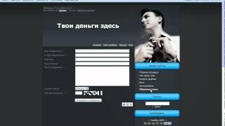 SOZD SAYT 1 Создать свой сайт бесплатно  Урок 1.avi