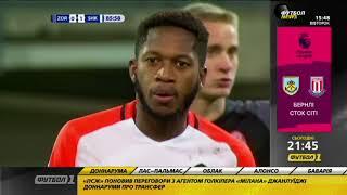 Футбол NEWS от 12.12.2017 (15:40)   Результаты жеребьевки еврокубков, эмоции Теодорчика